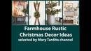 Идеи зимнего декора в деревенском стиле и стиле рустик.