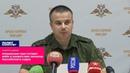 Украинские СМИ готовят фейк о захвате ВМС Украины российского судна