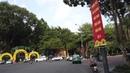 Khu vực Sở thú , Thảo Cầm Viên Sài Gòn chiều ngày Mùng 1 Tết Nguyên đán Kỷ Hợi 2019 - Du Hí channel