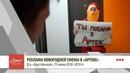 Реклама новогодней смены в Артеке, д.л. Хрустальный