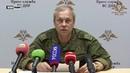 Басурин Украинские силовики снабжают ДНР пулеметами и гранатометами