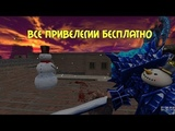 Все привелегии бесплатно Counter strike 1 6 Зомби сервер Зомби фабрика