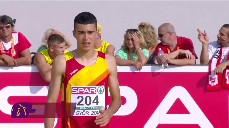 European Youth Championships - Gyor 2018 - Day 1 Evening