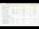 002 Установка платформы 1С 8.3 - инструкция по шагам