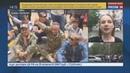 Новости на Россия 24 США считают иранскую сделку недостаточной для урегулирования разногласий
