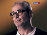 Мастерская. Валерий Фокин
