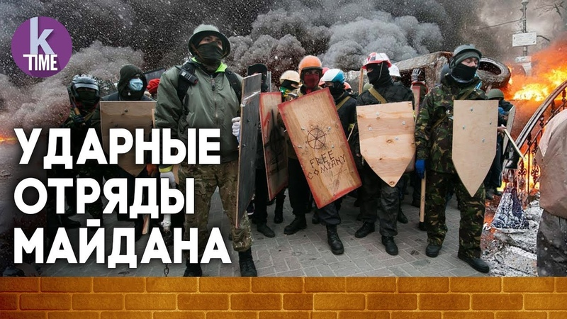 Откуда на Майдане взялся Правый сектор - 3 Спецпроект Майдан. Вспомнить всё