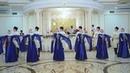 Ансамбль Эхо Гор - Кумыкский свадебный танец