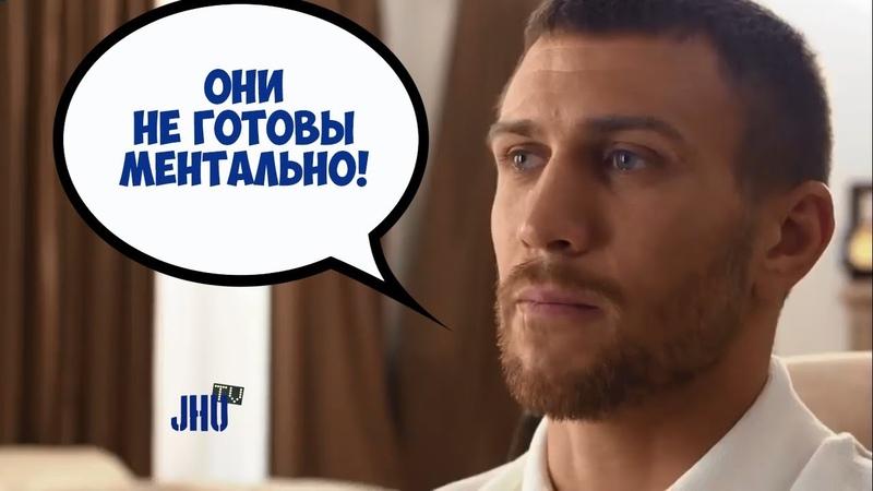 Почему все соперники Ломаченко сдаются (рус.яз, перевод) | JHUTV
