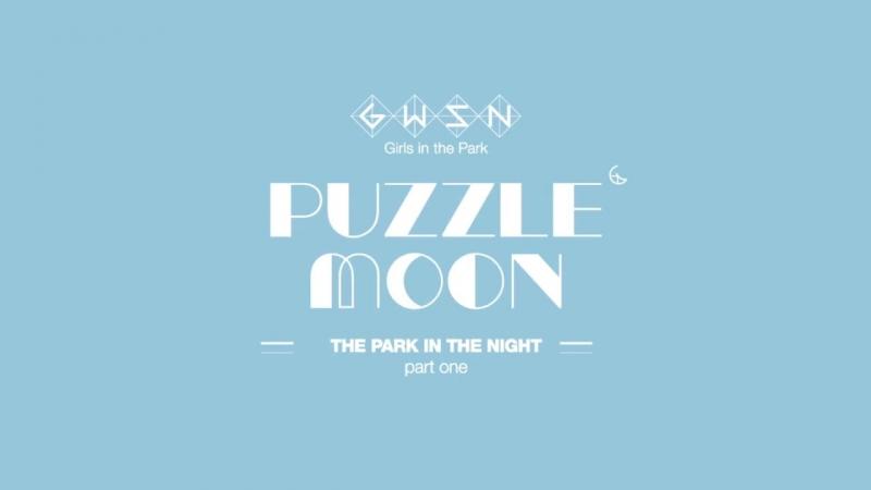 [SPOIL] 공원소녀(GWSN) - Puzzle Moon DANCE PRACTICE spoiler version