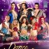 DANCE WEEKEND in WARSAW FESTIVAL