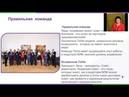 TaVie Презентация Новой Бизнес модели Как выбрать сетевую компанию!