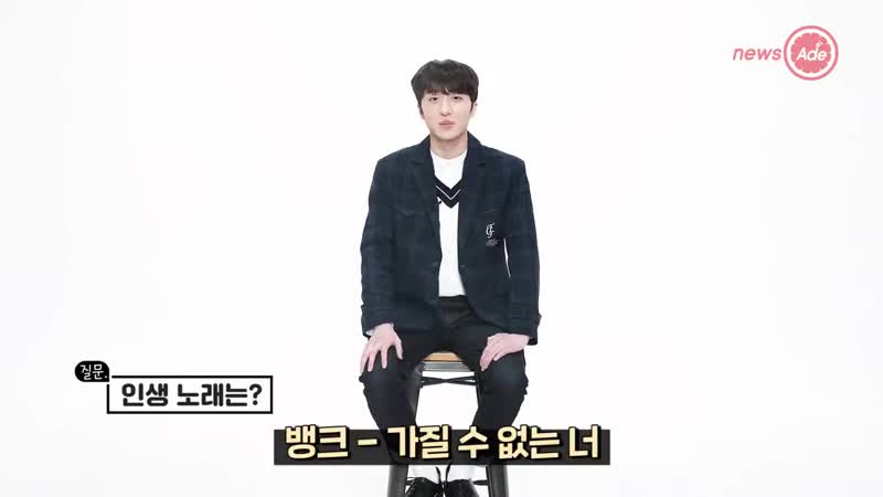 Chani interview for NewsAde