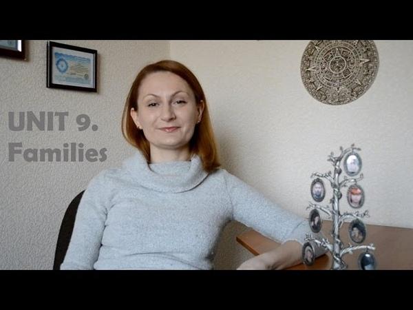 UNIT 9. Families. Словарный запас для IELTS на 6 - 7 баллов