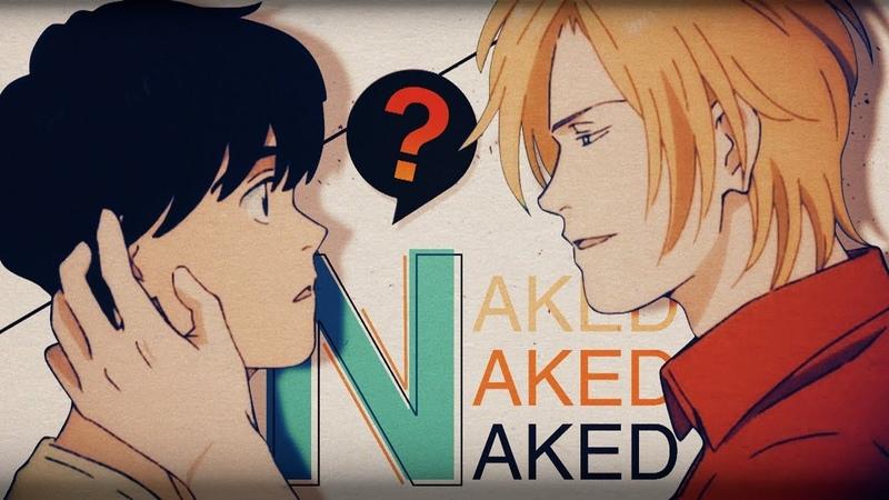 「革命」❝ Naked || [Yaoi MEP] ❞