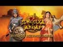 Джодха и Акбар: история великой любви - 565 серия