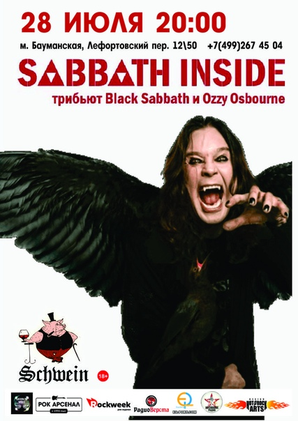 Tribute Black Sabbath OzzY in Schwein