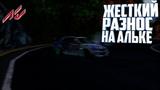 TOYOTA ALTEZZA 2JZ-GTE 650HP DRIFT  HARUNA  ASSETTO CORSA