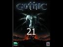 Готика Gothic 1 Прохождение Часть 21 Возвращение в Новый Лагерь из Храма Спящего HD 1080p