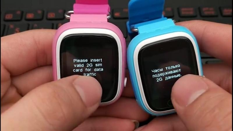 Smart Baby Watch   HoldMi Q90
