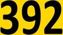 БЕСПЛАТНЫЙ РЕПЕТИТОР ЗОЛОТОЙ ПЛЕЙЛИСТ АНГЛИЙСКИЙ ЯЗЫК BEGINNER УРОК 392 УРОКИ АНГЛИЙСКОГО ЯЗЫКА