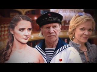 На самом деле. Очная ставка: молодая жена Ивана Краско против старой любовницы (31.07.18)