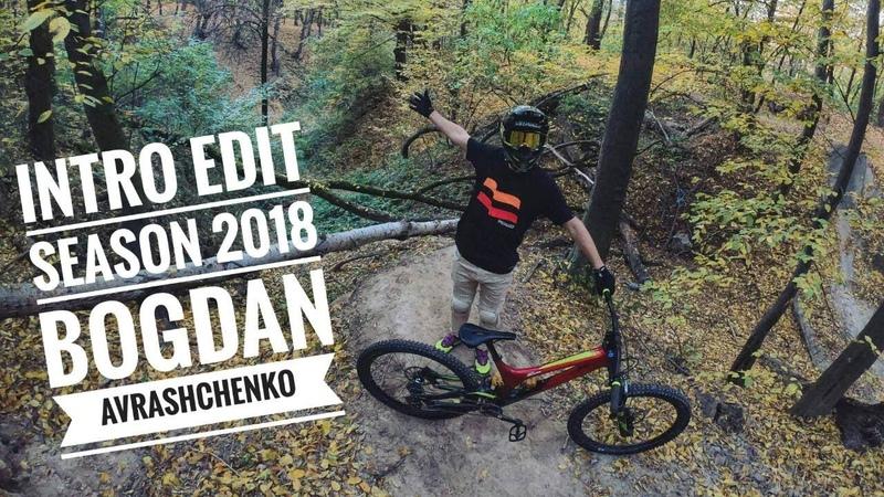 Specialized MTB Ukraine TEAM/ Intro Bogdan Avrashchenko