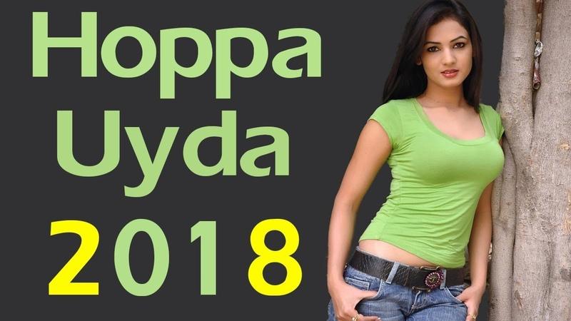 Murad Ağdamlı Elşən Səlimov - HOPPA-UYDA (HOPPA 2ci versiyon) 2018
