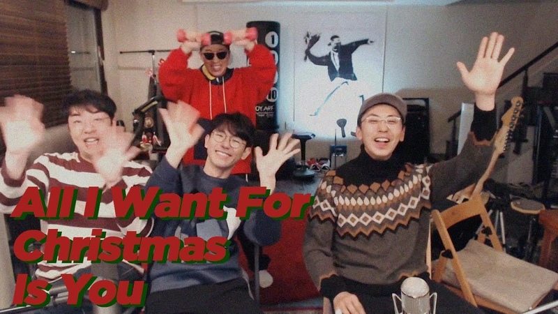 데이브레이크(DAYBREAK) - AII I Want For Christmas Is You