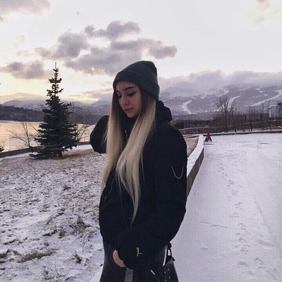 Арина Маремьянина
