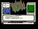 VTS_01_2_GF_ACE_COMBAT-3_VERS-1 iz 4_(3D).