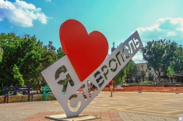 Мероприятия на  День города Ставрополь 22-23 сентября 2018
