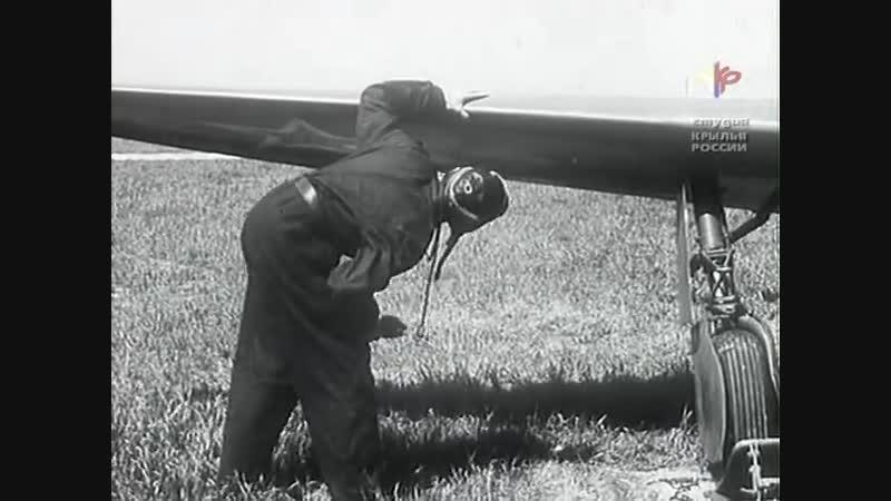 Основы техники пилотирования реактивного самолёта