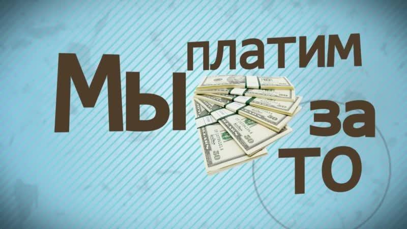 Монетизируй гаджет