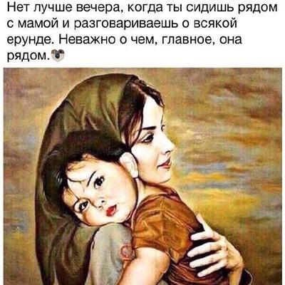 Виктория Вагапова