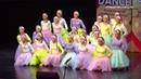 Школа танцев Гран Па. Весёлые истории г.Сочи