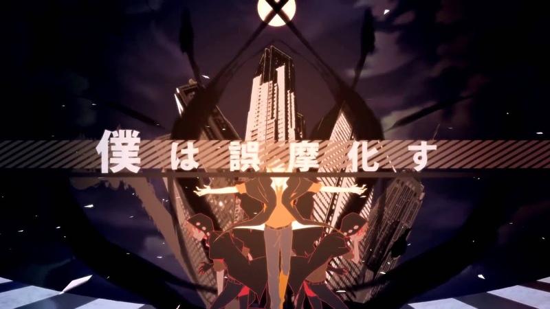LiSAMARiA - Yobanashi Deceive 【夜咄ディセイブ】