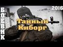 боевики фильмы 2017 Русские боевики криминал фильмы новинки фильмы боевики 2017