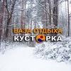 Baza Kustorka