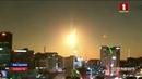Над Австралией пронесся огромный метеорит
