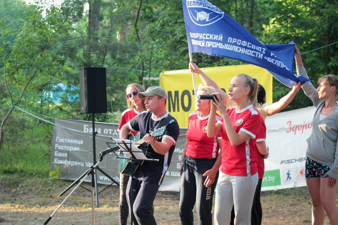 Под Борисовом прошел районный турслет среди организаций и предприятий