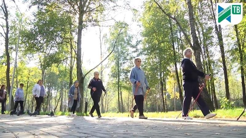 Городское общество инвалидов на скандинавской ходьбе