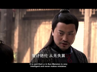 Meteor, butterfly, sword - ep 16/30. English subtitles. HD.