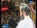 "Ural Barber Fest глазами ""Россия-1"""