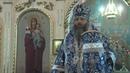 Митрополит Никодим поздравил с престольным праздником православных христиан Верхнего Уфалея