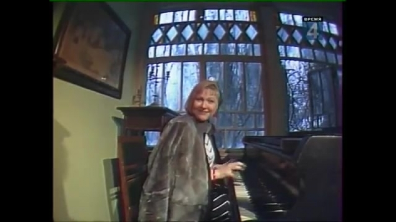 Ирина Грибулина - Рыбы, птицы, звери