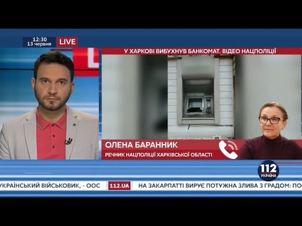 В Харькове взорвали банкомат. Подробности от Нацполиции