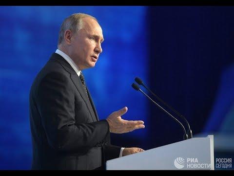 Путин на съезде Российского союза промышленников и предпринимателей