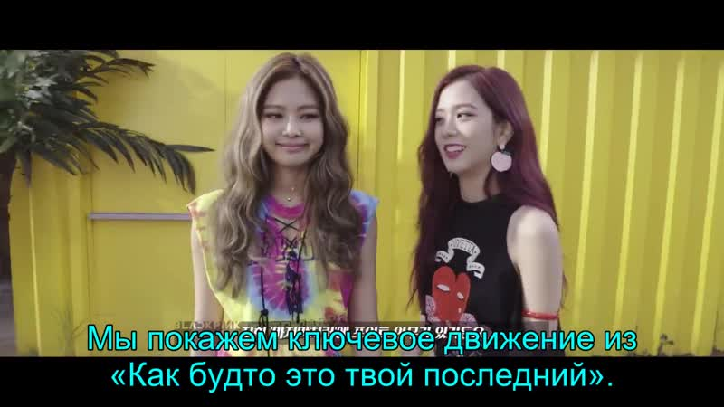 BLACKPINK – 마지막처럼 (AS IF ITS YOUR LAST) MV BEHIND THE SCENES FULL VER