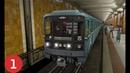 Trainz simulator 2012| Сокольническая линия